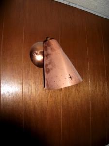 basement light